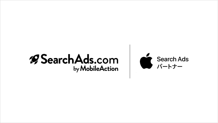searchads.com apple partner
