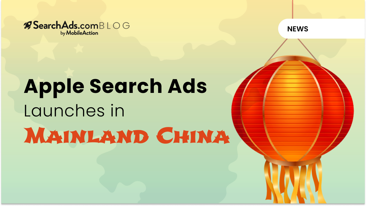 apple search ads china cover
